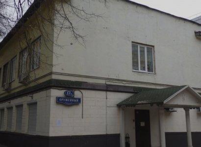 Оружейный пер.17а, фото здания