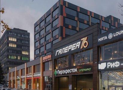 Галерея 76, фото здания