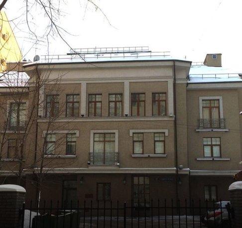 Сивцев Вражек 45С2