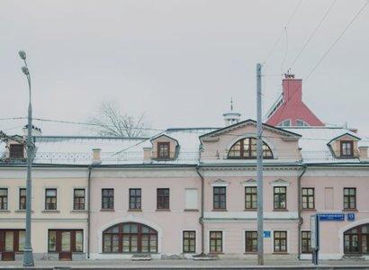Фея, фото здания