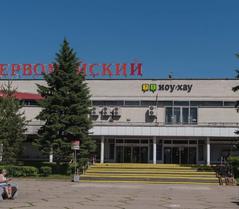 """Фото ТЦ """"Первомайский"""""""