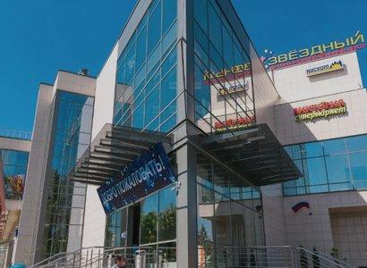 ТРЦ Звездный , фото здания