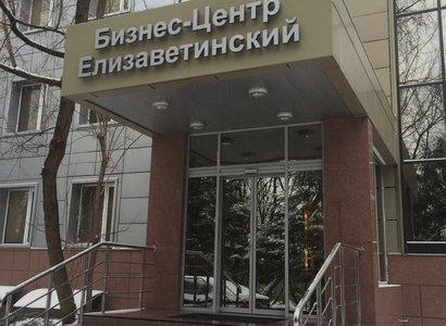Елизаветинский, фото здания