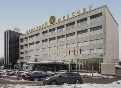 Меркурий, фото здания