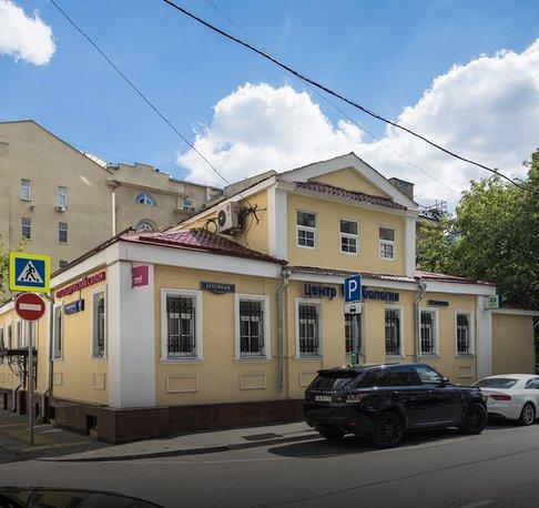 Сивцев Вражек, 45/26 с1