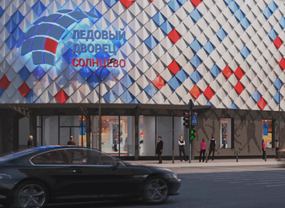 ул. Авиаторов, вл.7, фото здания