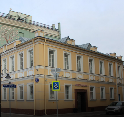 Пятницкая ул., 57с1