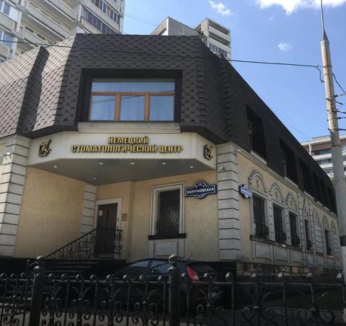 Волочаевская улица, д.2