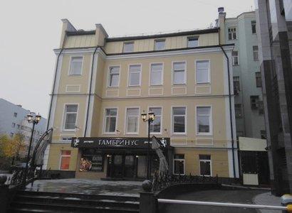 Зубовский бульвар, д.13с2, фото здания