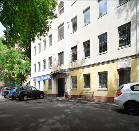 Руновский переулок, д.8с1
