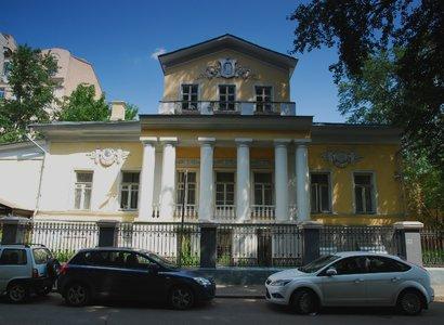 Усадьба Волконской, фото здания
