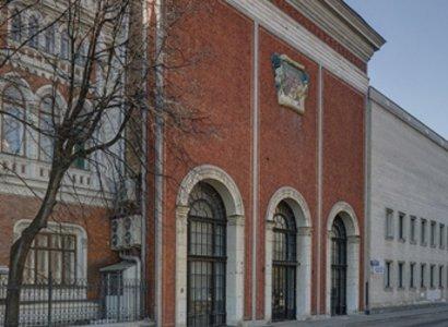 Гранатный пер, 7с1, фото здания