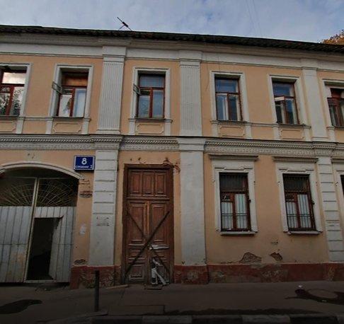 Старый Толмачевский переулок, д.8с1