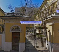 Фото Старомонетный переулок, д.22с3
