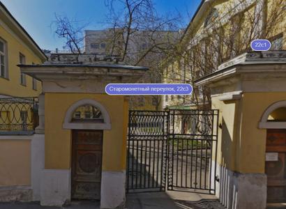 Старомонетный переулок, д.22с3, фото здания