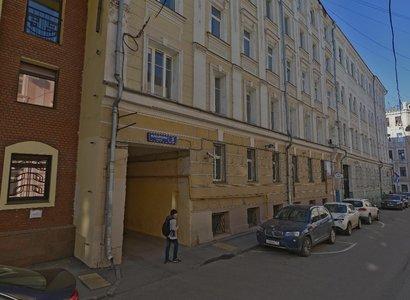 улица Макаренко, 5с1А, фото здания
