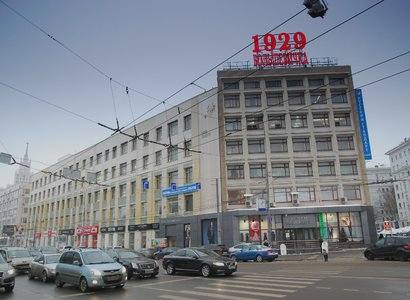 Фабрика Большевичка, фото здания
