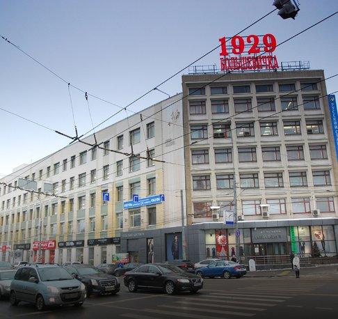 Фабрика Большевичка