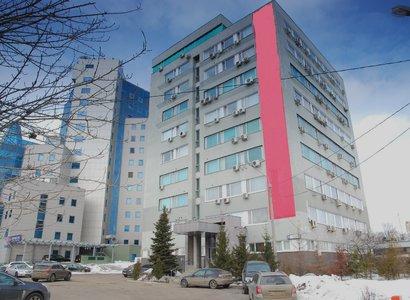 Институт Гипропрос, фото здания