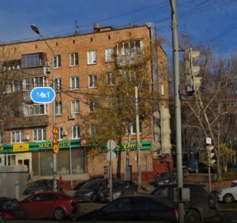 Аминьевское шоссе, д.14к1