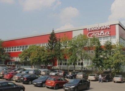 Технопарк Слава, фото здания
