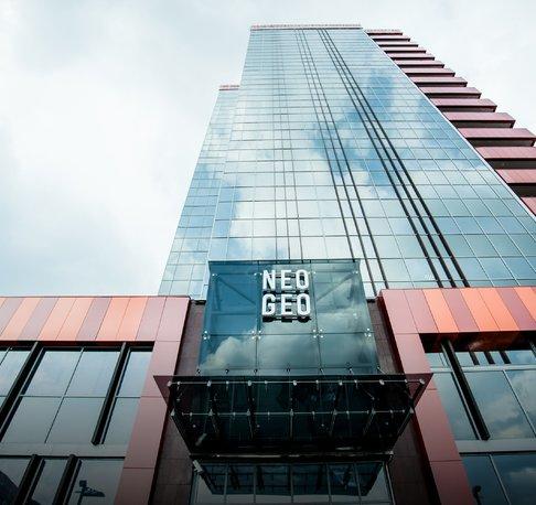 Нео Гео