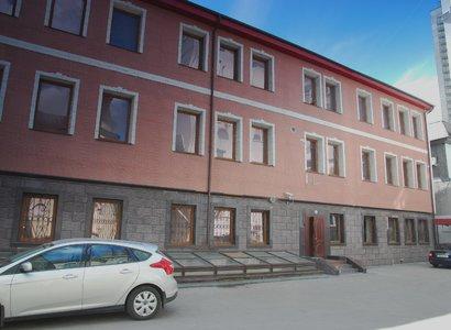 Новый Арбат, 5с3, фото здания