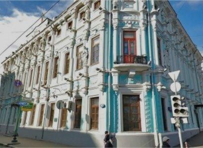 Усадьба Румянцева-Задунайского (Посольство Республики Беларусь), фото здания