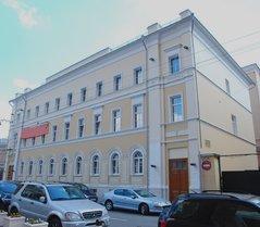 Фото Милютинский пер, 10с1