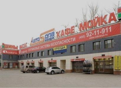 АвтоСпа, фото здания