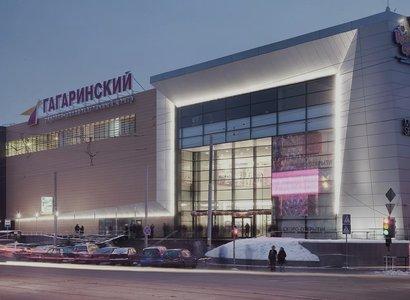 Гагаринский, фото здания